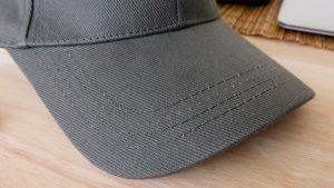หมวแก๊ปผ้าพีช-ปีกหมวก