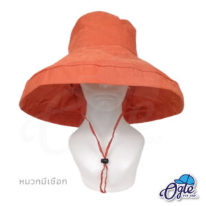 หมวกบักเก็ตปีกกว้าง-หมวกบักเก็ตมีเชือก-หมวกปีกรอบ-หมวกปีกกว้าง-สีส้ม-ด้านหน้า