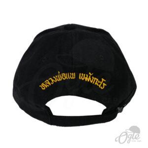 หมวกแก๊ป-ปักยันต์-ปักชื่อด้านหลัง-หมวกผ้าพีช-แซนวิส-ด้านหลัง