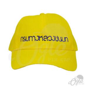 หมวกแก๊ป-ผ้าดีวาย-สีเหลือง-ปักชื่อ-กรมทางหลวงชนบท-ด้านหน้า