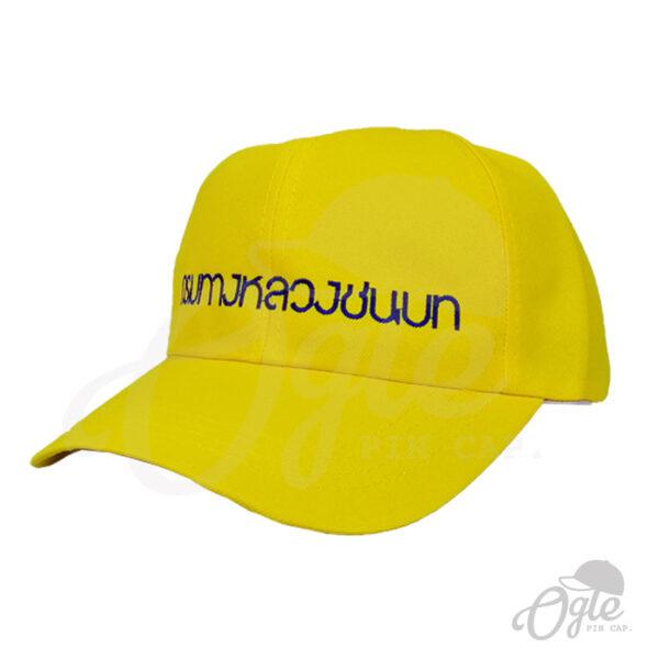 หมวกแก๊ป-ผ้าดีวาย-สีเหลือง-ปักชื่อ-กรมทางหลวงชนบท-เอียงข้าง