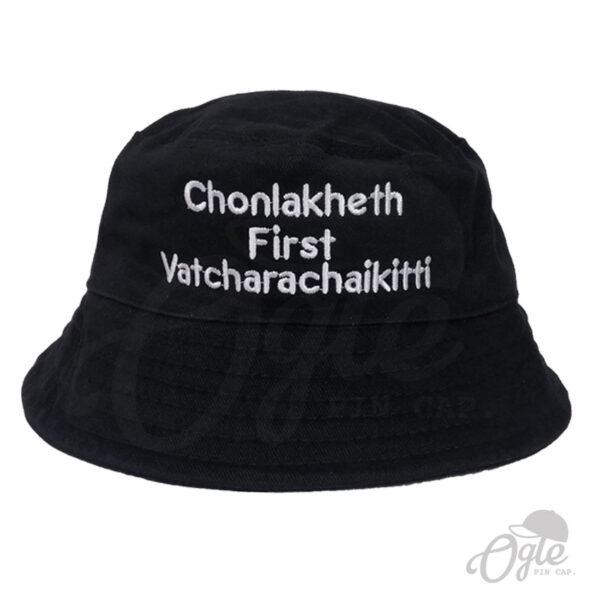 หมวกบักเก็ต-สีดำ-ปักชื่อ-ข้อความ3บรรทัด-ด้านหน้า
